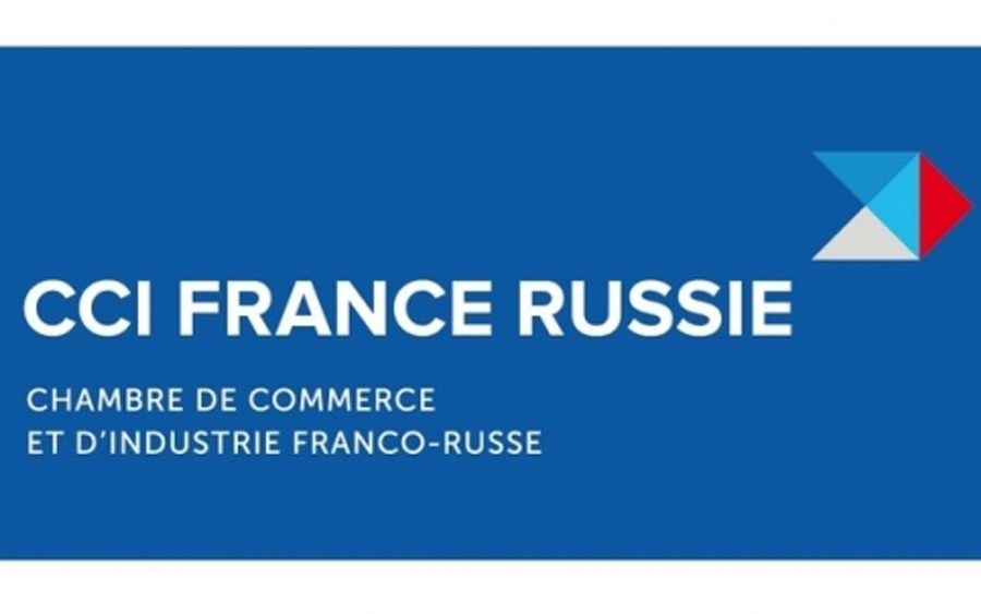 "The Franco-Russian Chamber of Commerce and Industry hosted a business Breakfast ""Practice-oriented Franco-Russian high-level training in Moscow"""