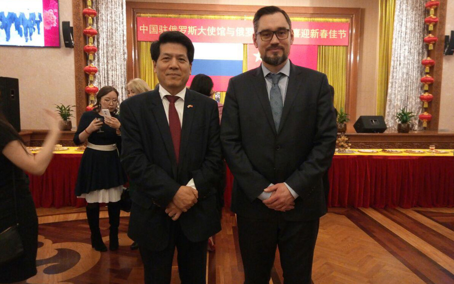 Rector Maxim Zhivaev attended Chinese New Year Reception hosted by  Embassy of People's Republic of China